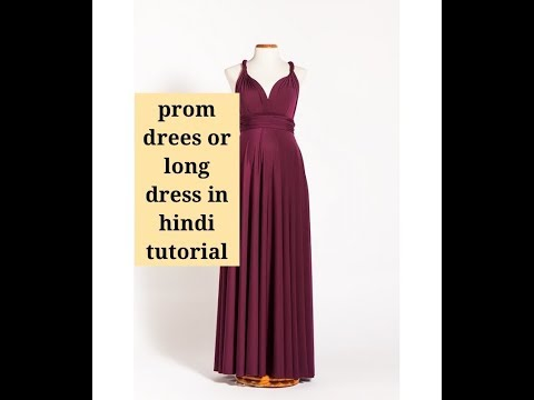 prom-dresses-open-back-and-sides-long-prom-dress-cutting-and-stitching-in-easy-method.
