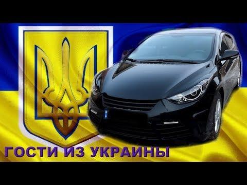 Elantra 1.8 (G4NB) - на ремонт из УКРАИНЫ!!