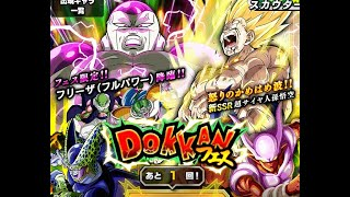 jp dbz dokkan battle massive full power frieza dokkan event summoning account giveaway