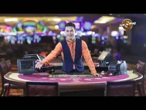 How to Play: Casino War