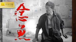 【1080 Full Movie】《鲶鱼》/ the guy ahead me第70届戛纳国际电影节短片角落单元入围作品 (孔森)