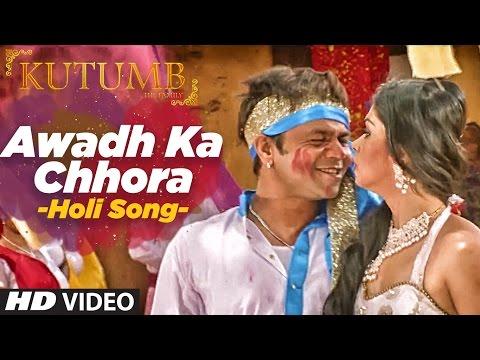 Awadh Ka Chhora ( Holi Song ) | Kutumb The Family | Rajpal Yadav, Alok Nair, Ritu Sharma, Aloknath