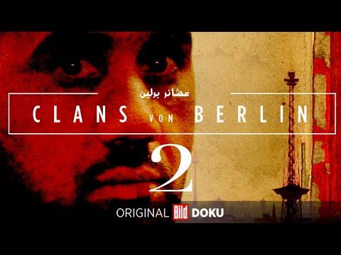 Clans von Berlin (Staffel 2) – die komplette 1. Folge der exklusiven BILD Doku