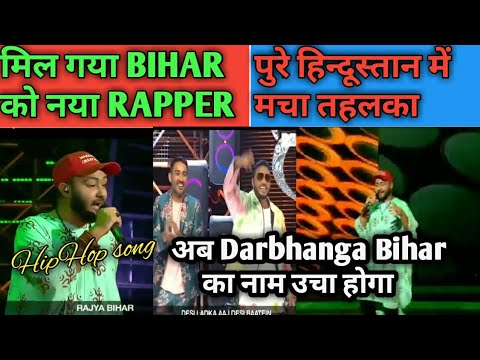 Darbhanga Bihar को मिला नया Rapper/Rap by Rahul karn/isse pahle aesa rapper kisi ne nhi dekha.