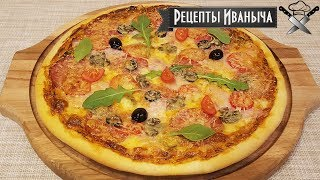 Рецепт вкуснейшей домашней пиццы в духовке