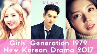 Girls Generation 1979 (Upcoming Korean Drama)