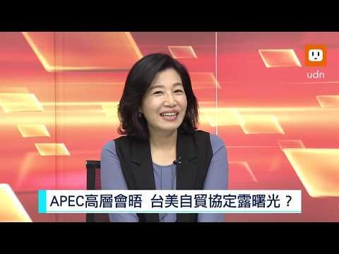 1119 張忠謀會潘斯 APEC台美會晤新高度?