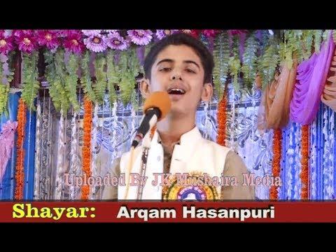 Arqam Hasanpuri All India Mushaira Shahganj 2017 Con. Afzal Khan