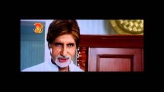 Amrithadhare - Amitabh Bachchan