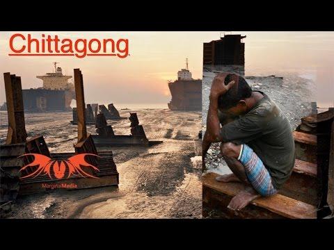 Los lugares más horribles del mundo: Chittagong