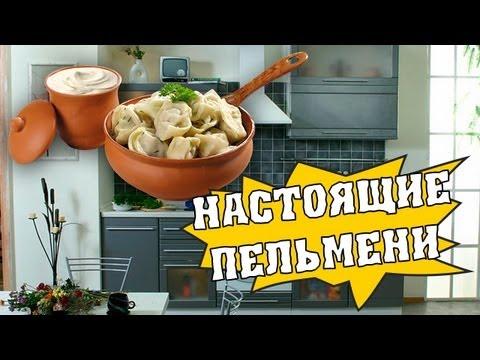 Рецепт домашних пельменей