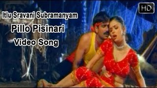 Itlu Sravani Subramanyam Movie | Pillo Pisinari Video Song | Ravi Teja, Tanu Roy & Samrin
