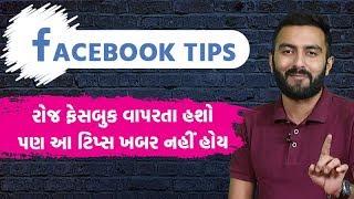 Gujarat government announces notification teacher assistants recruitment