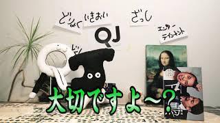 カルチャー雑誌『Quick Japan』最新号vol.136が完成! スーパーバイザー...