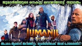 JUMANJI 2 : Next Level Movie explained in Malayalam | Movie Explanation | Mallu Fantasy | Trading