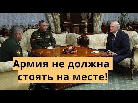 Лукашенко рассказал о