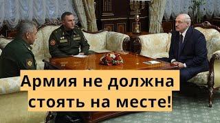 Лукашенко рассказал о чем договорился с Путиным и встретился с Шойгу