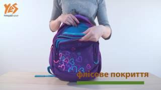 Обзор школьного рюкзака School от ТМ