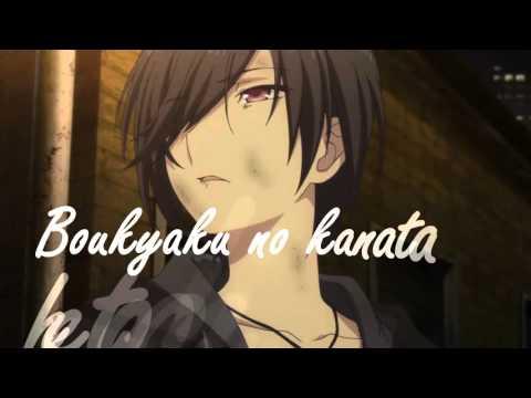 [AMV] Aoi Tada - Brave Song