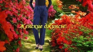 видео Промокоды Изобилити: китайский интернет-магазин с бесплатной доставкой на русском