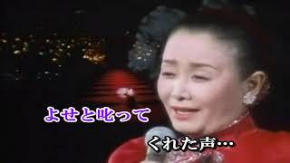 美空ひばり ある日、秋の夜 (カラオケ) 作詞=山口洋子 作曲=森田公...
