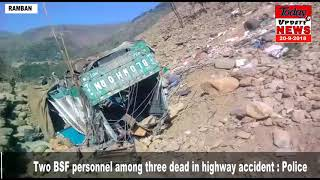 Two BSF personnel among three dead in highway accident : Police