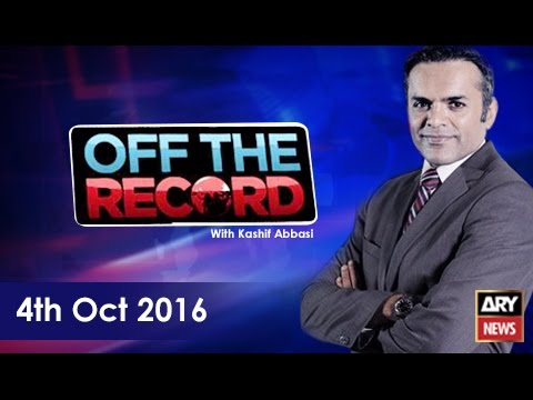 Off The Record 4th October 2016