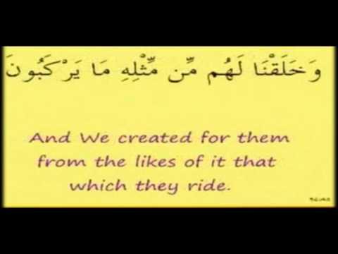 sheikh-mahir-al-muaiqly---surah-yaseen-ᴴᴰ-||-memorizing-made-easy