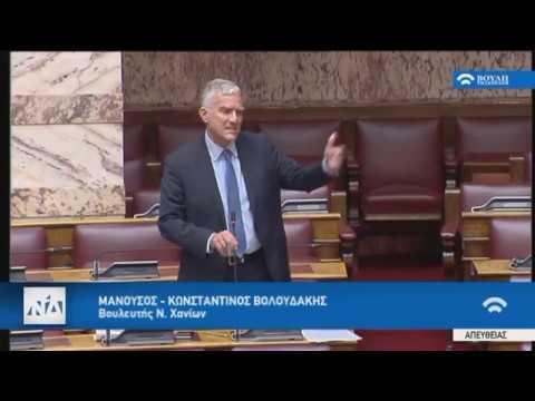 Βολουδάκης στη βουλή για το νέο Περιβαλλοντικό Νομοσχέδιο στη συζήτηση επί των άρθρων  (05/05/2020)