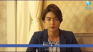 レプロエンタテインメントがオーディションを開催中!(2015年6月30日締...