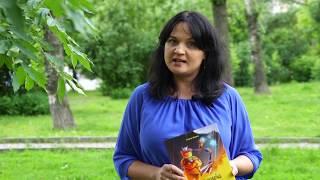 видео «Хранимиры. Большой пожар»: вышла в свет вторая серия экологических сказок