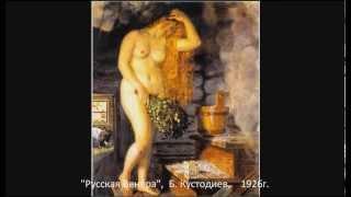 Стихи - Р. Бёрнс -  'Мне нужна жена'