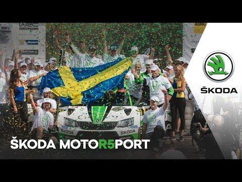 ŠKODA Motorsport  Rallye Deutschland 2017: Ceremonial