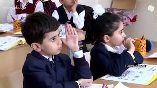 В школах Азербайджана продолжится углубленное изучение русского языка