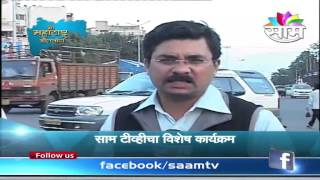 Mi Maharashtra Boltoy | Pimpri Chinchwad