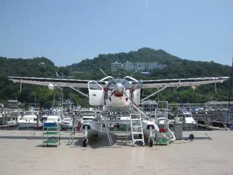 尾道水道など50分遊覧-せとうちSEAPLANES、水陸両用機を公開by 日刊工業ビデオニュース