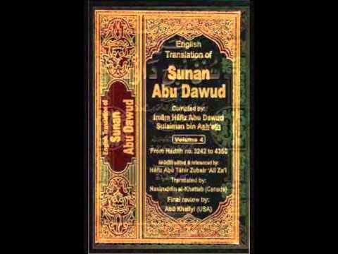 Sunan Abu Dawud  Sh/ Hassen Abdallah  part 9