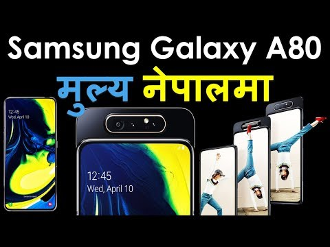 samsung-galaxy-a80-price-in-nepal-|-samsung-galaxy-a80-spec-,camera-,display-,battery-and-price