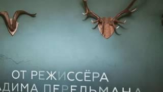 Измены (2015) - Трейлер