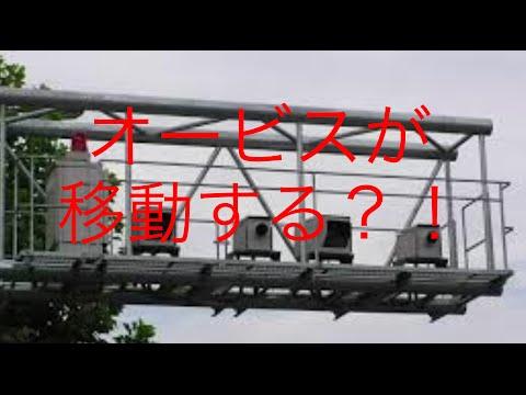ドラレコ動画 オービス光る!!! | Doovi