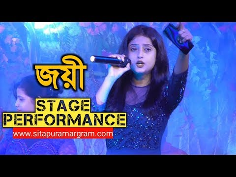 Joyee -(জয়ী) Stage Performance | Bengali Serial - Zee Bangla | Durga Puja 2018