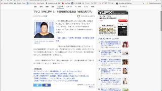 マツコ・デラックス 復帰 テレビ出演 thumbnail