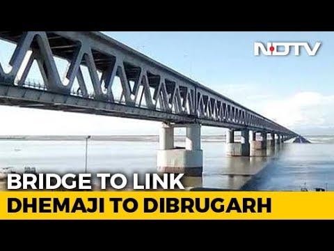 Assam Railroad Bridge, India's Longest, Opens Today