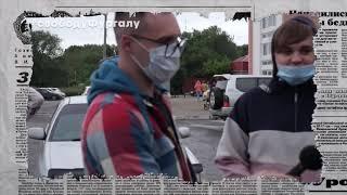 Митинг в ХАБАРОВСКЕ - нарезка моментов | что будет дальше? сегодня хабаровск новости Фургал