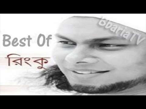 Best Of Rinku - Full Album Songs