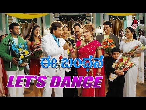 Ee Bandhana | Lets Dance | Vishnuvardhan | Jayapradha | Rajesh Krishnan | Mano Murthy