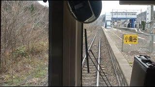 小鳥谷駅に到着するいわて銀河鉄道上り701系の前面展望