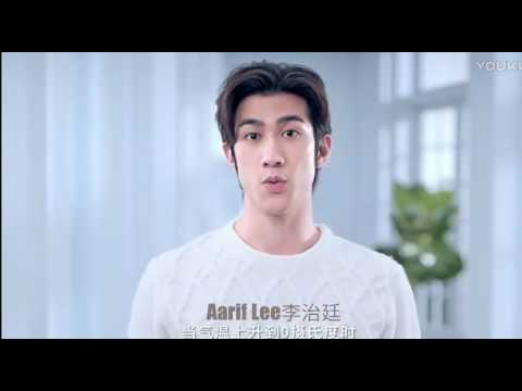 Aarif Lee/Aarif Rahman 李治廷