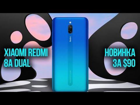Анонс Redmi 8A Dual — ОТЛИЧИЯ📈 от Redmi 8A📱 Xiaomi жжёт?🔥 ДОЖДИТЕСЬ ОБЗОРА И СРАВНЕНИЯ КАМЕР