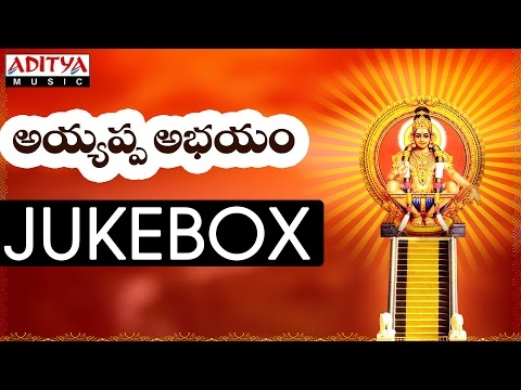 Ayyappa Abhayam|| Unnikrishnan || Devotional Songs Jukebox